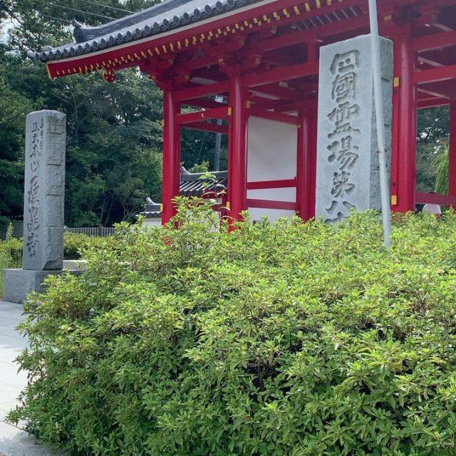 Yashima Shrine Part 2)
